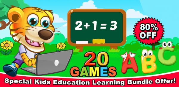 Education Bundle Offer
